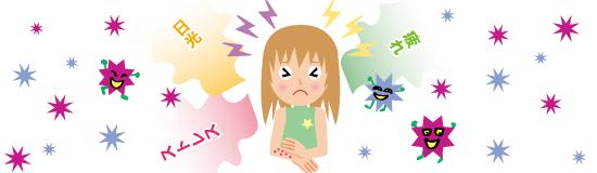 疱疹 妊婦 帯状